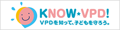 KNOW・VPD