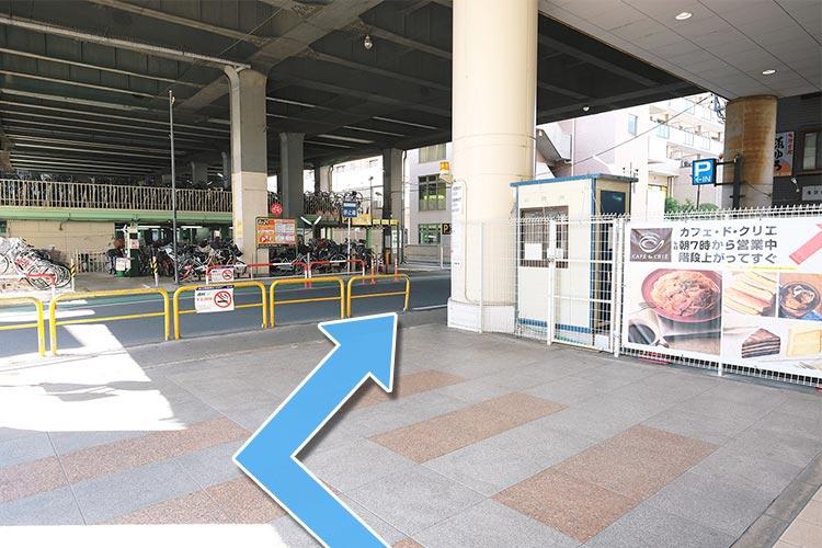 JR市川駅からの行き方
